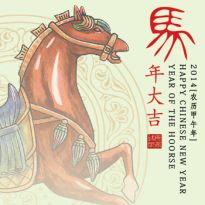 Chinese Lunar Year of the Horse