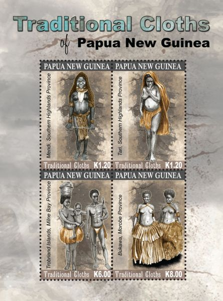 Order Stamps Online >> Traditional Clothes of Papua New Guinea - Stage 1   Post PNG