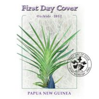Sheetlet First Day Cover