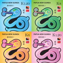 Chinese Lunar Year of the Snake - 2012