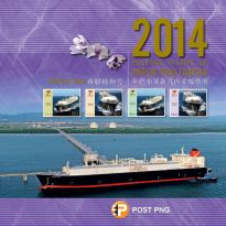 Annual Stamp Album 2014