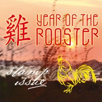 LUNAR YEAR OF THE ROOSTER