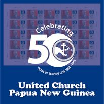 UNITED CHURCH PAPUA NEW GUINEA - 5OTH ANNIVERSARY